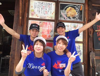 umeda-saiyou-400x320